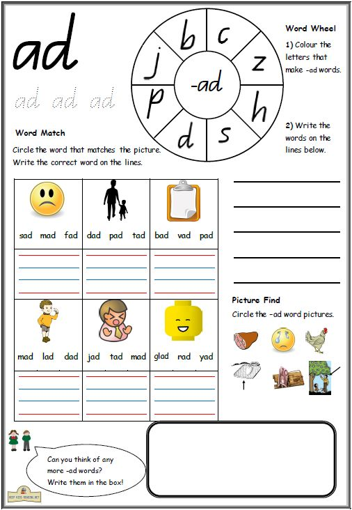 Printable Word Family Worksheets : Best word family resources images on pinterest