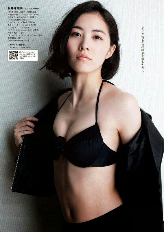 "SKE48 Jurina Matsui ""18 sai"" on WPB Magazine"