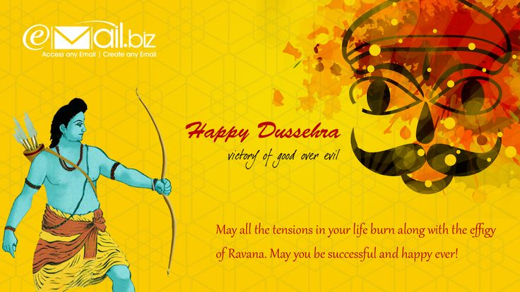 Email.biz wishes Happy Dussehra to all of you.