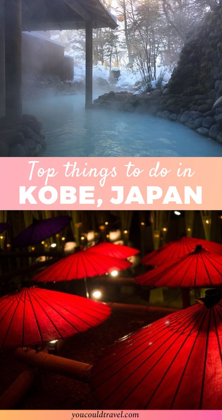 Travelling to Japan and want to visit Kobe? Find out what are the top things to do in Kobe, including a visit to the zen gardens, a soak in the Arima onsen and a great dinner of Kobe beef. Ready?