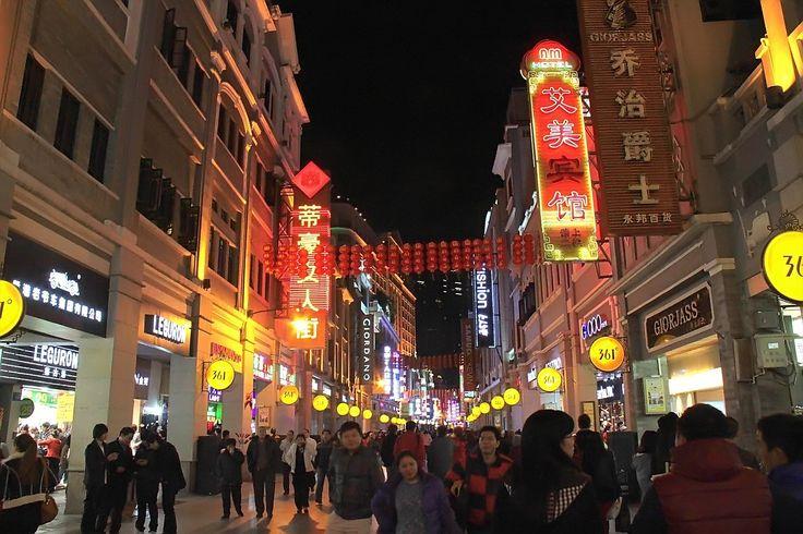 Shangxiajiu.Pedestrian.Street