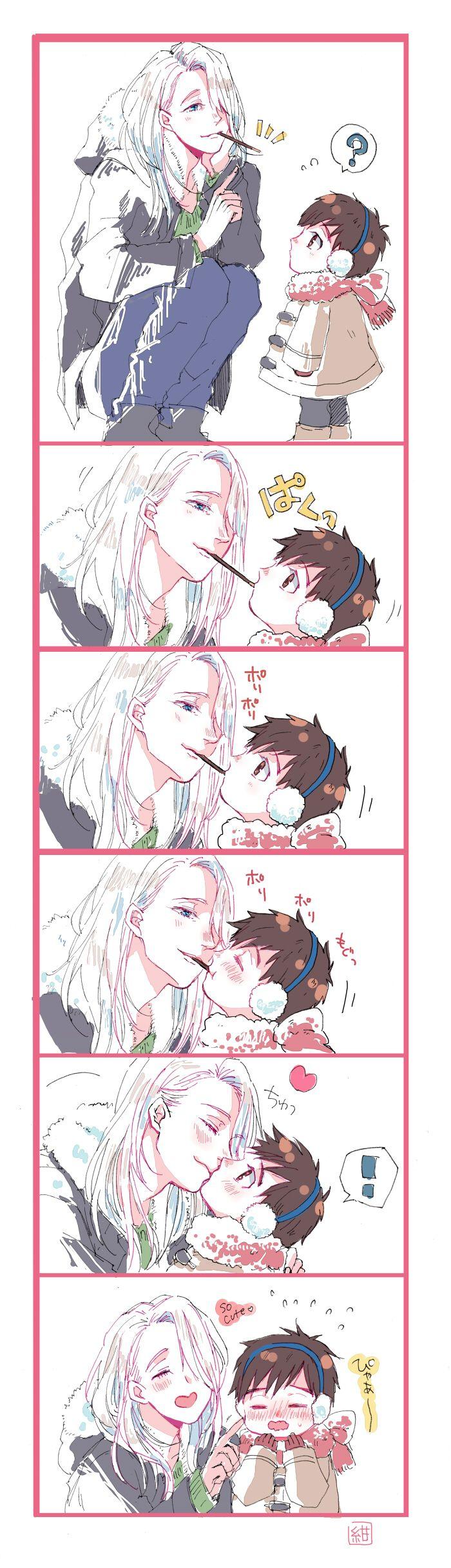 Victor and Yuri // AoT