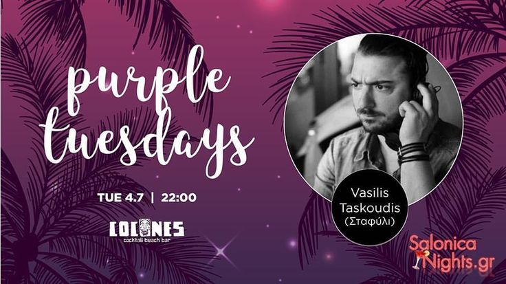 Cocones Beach Bar — http://bit.ly/2tExOtg  🍸Cocones Purple Tuesdays 🍾...