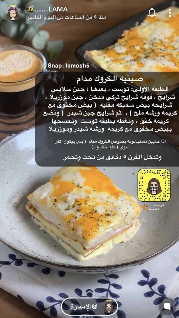 Pin By Pink On منوعات Save Food Food Receipes Recipes