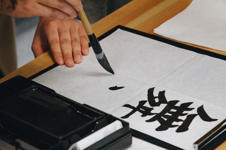 Learn Chinese Language with expert teachers certified by MOE and improve your reading writing & vocabulary skills for Essay Exams - Japanese Phrases, Japanese Names, Japanese Words, Japanese Kanji, Japanese Art, Francisco Goya, Haiku, Calligraphy Supplies, Writing Pictures