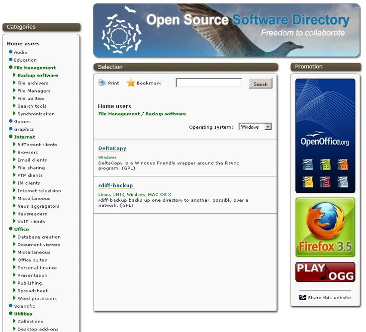 2 open source applications found: backup software for windows