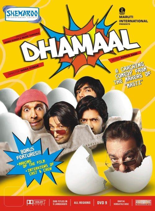 Watch Dhamaal Full-Movie | minakngkana mah | Tamil movies