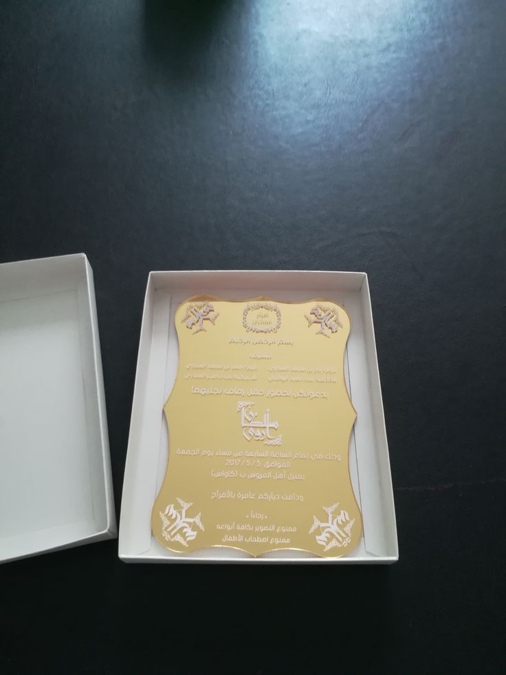 Boxed Mirrored Acrylic Wedding Invitations Printable