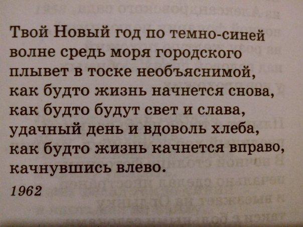 Бродский Иосиф Александрович