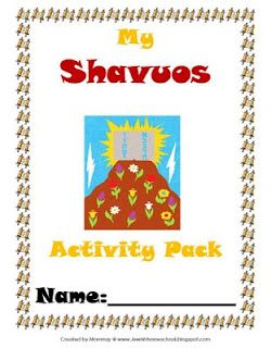 Do you want to teach your children about Shavu'ot? Here is a great #shavuot activity book for young children!! You can print it out for them!