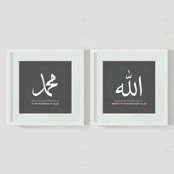Islamic Art print Allah Muhammad Typography Modern by lulirana
