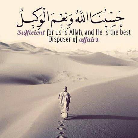 #allah #islam