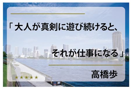 http://ameblo.jp/ichigo-branding1/entry-11407887097.html