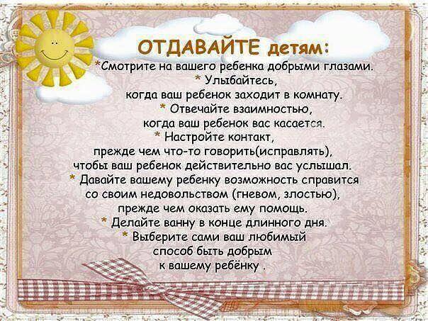 12122563_1212291452121431_5494649412909305937_n.jpg (604×453)