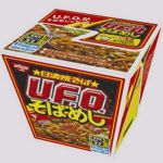 """Rice will be tast precooked """"yakisoba"""" which named U.F.O."""