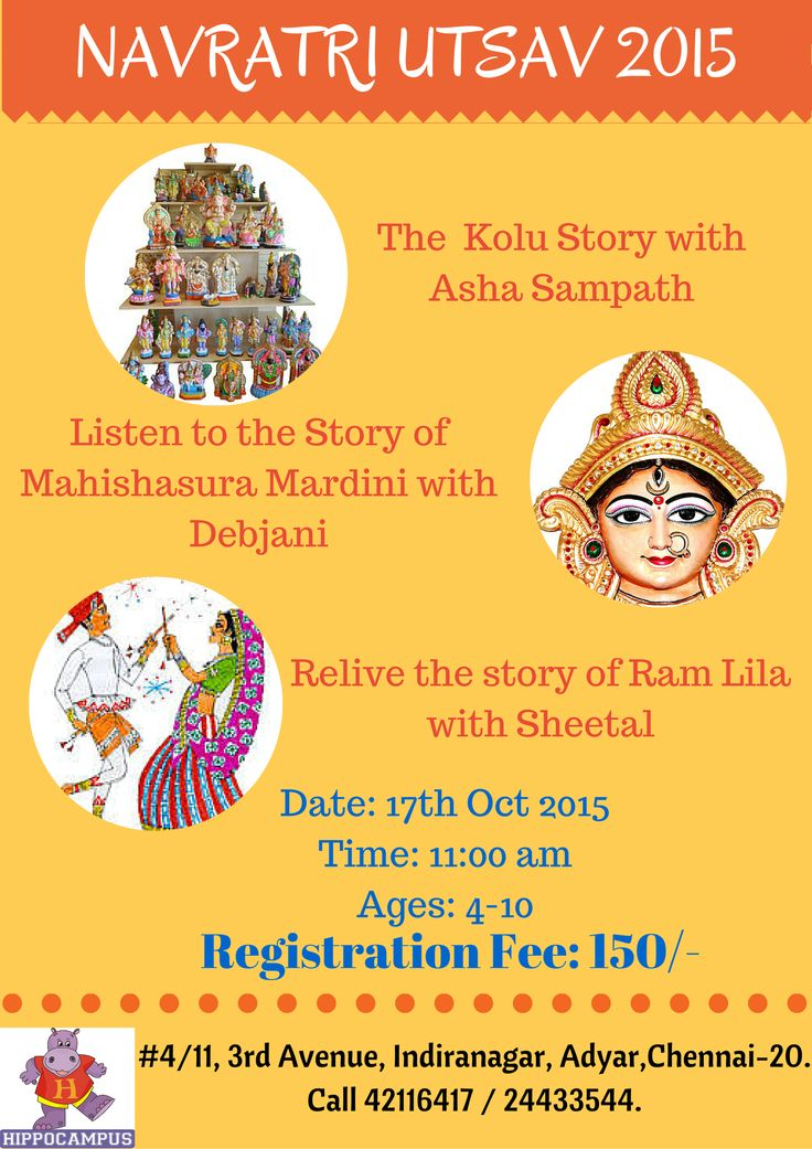 Come, Celebrate Navratri with stories and song @ Chennai Hippocampus with Asha Sampath, Debjani Bhaduri and sheetal Square Heads on 17th October 2015 @ 11:00 am.Call 42116417 to register