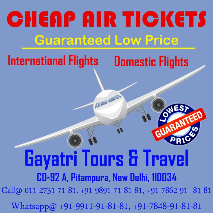 Airline cheap flight really really really ticket