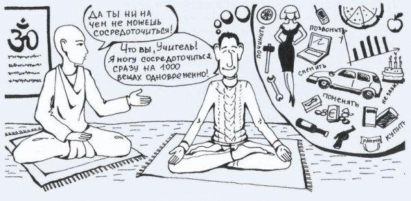 #юмор #firstgameclub #смех #смешно #забавно #картинки #мысли #медитация #человек