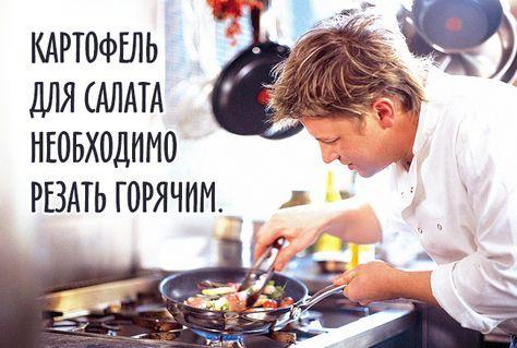 40кулинарных хитростей, которые сделают извас настоящего шеф-повара
