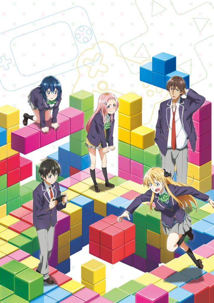 Gamers! - AnimeFrost