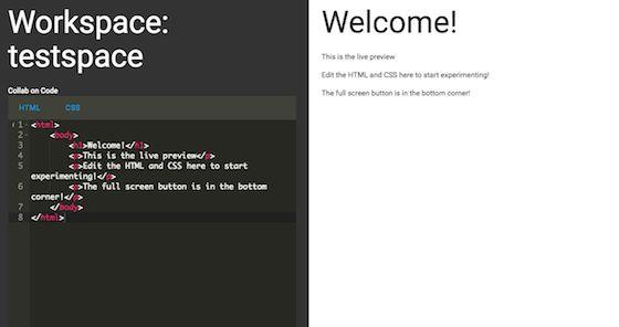 ペアプログラミング用のワークスペースが作れる『Collab on Code』   100SHIKI