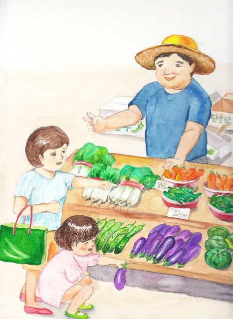 우리동네 채소가게   a vegetable shop