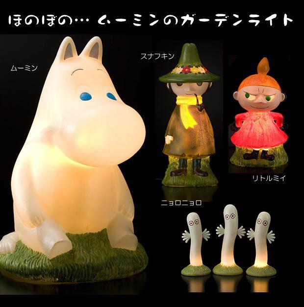 ガーデンライト・スナフキン[完売御礼]  価格12,000円