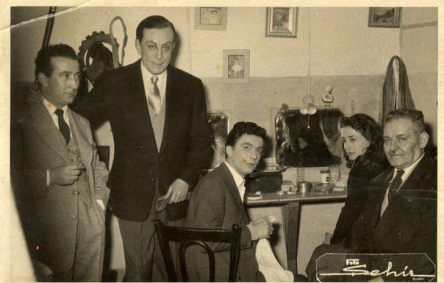 Γ.ΠΑΠΠΑΣ, Δ.ΧΟΡΝ & Ε.ΛΑΜΠΕΤΗ