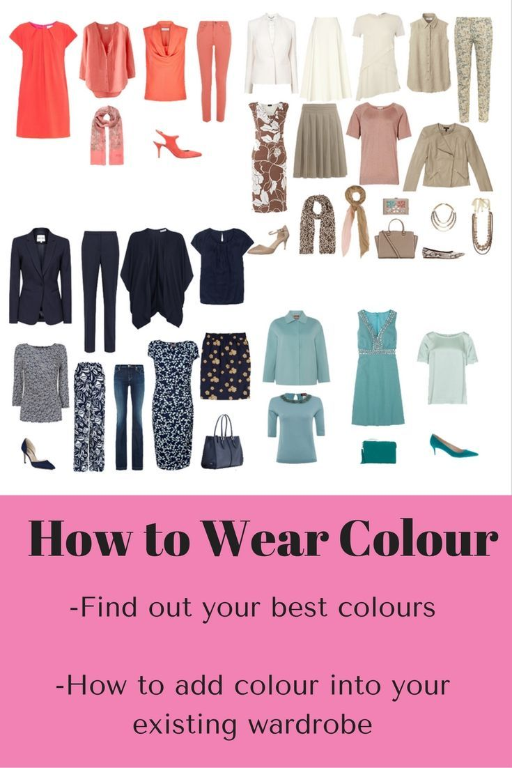 Wearing colour and wearing it well is hard! Find out your best colours and how to wear them in your wardrobe