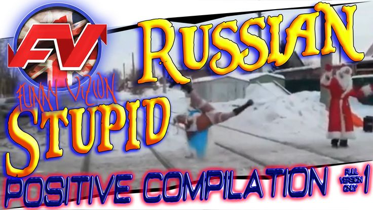 "Positive compilation #1 ""stupid Russian"""