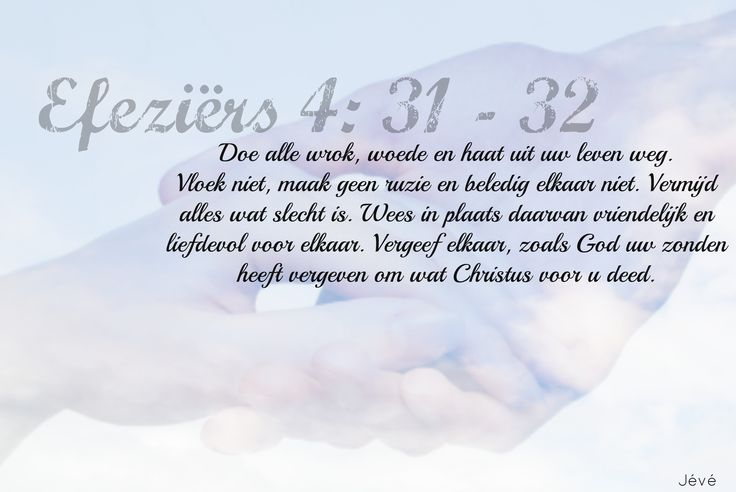 (NL) #mooie #bijbel #teksten #Efeziers 4: 31 - 32 #vergeving