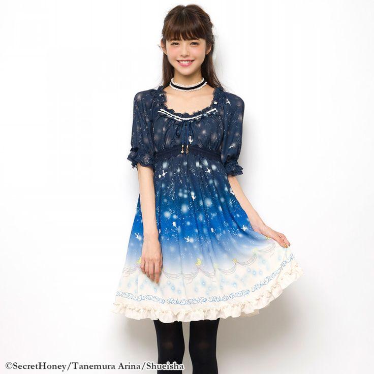 『満月をさがして』×Secret Honeyコラボ☆ Secret Honey Official Blog