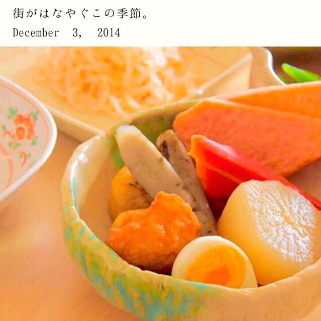 野菜中心のおでんにしました(^^) なかなか食べられない、京人参と京芋が美味しいです(^^)出汁は焼きアゴです。 - 63件のもぐもぐ - 野菜おでん by yasuko murakami