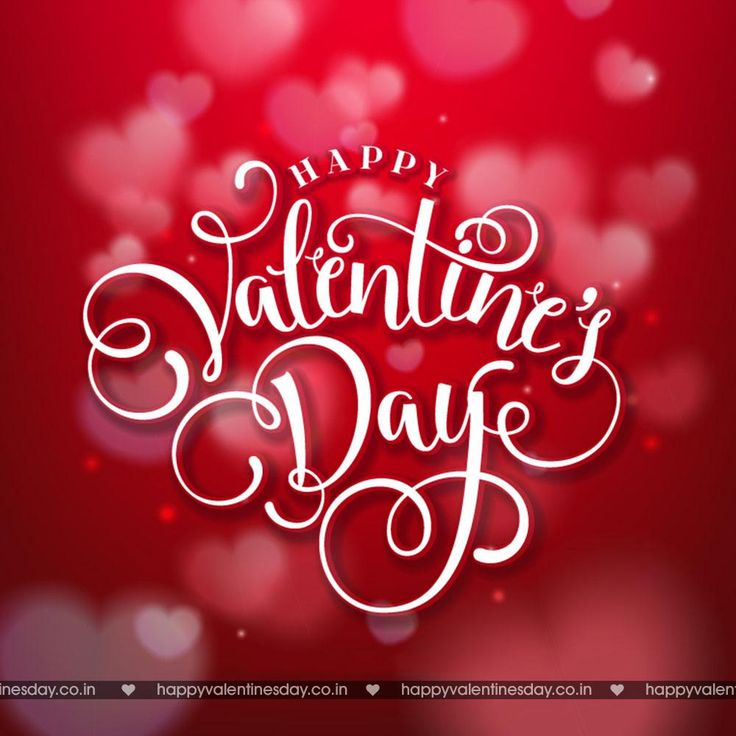 Happy Valentine In Advance Quotes: Best 25+ Happy Valentines Day Images Ideas On Pinterest