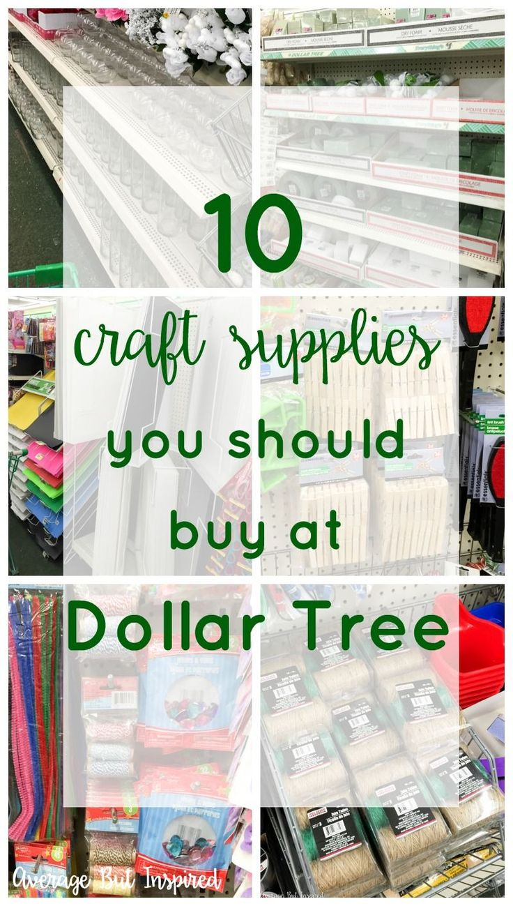Save yourself lots of money with this post on the 10 craft supplies you should buy at Dollar Tree! These items are so much cheaper than at craft stores!