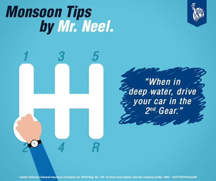 Mr. Neel says driving your car in the second gear helps you get the extra acceleration if and ever you need it.