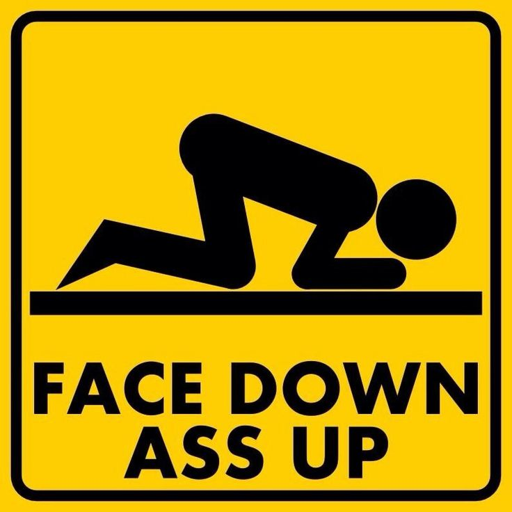 Gay Face Down Ass Up