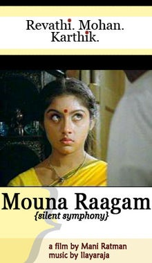 Mouna Ragam starring Revathi and Mohan | A well made romantic drama