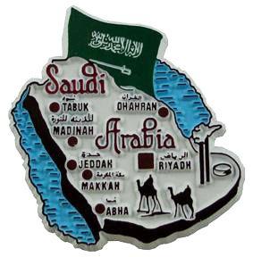 MGI Companies, Inc. - Saudi Arabia - International Country Shaped Map Magnets, $2.89 (http://www.internationalgiftitems.com/saudi-arabia-magnetic-map)