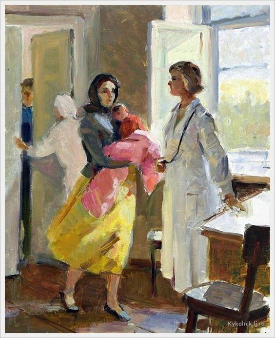 Иванова Марина Андреевна (Россия, 1923- 1967) «У врача» 1960: