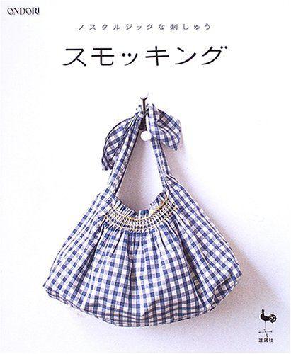 スモッキング―ノスタルジックな刺しゅう 雄鶏社, http://www.amazon.co.jp/dp/4277311512/ref=cm_sw_r_pi_dp_EoX.sb1RZDFG6