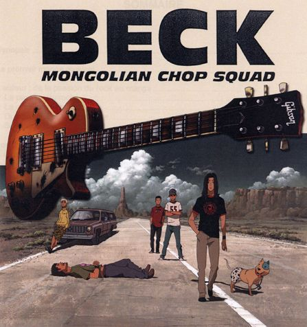Beck: Mongolian Chop Squad (Osamu Kobayashi, 2004, Japanese) An anime series about a 14 year-old boy as he discovers a passion for playing music and falls in love for the first time. It's pretty much a coming-of-age tale, done realistically (with the mature situations that entails) and with great original songs. Adapted from the manga of the same name.