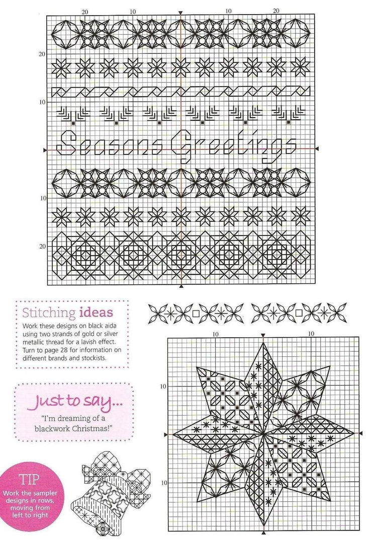 blackwork christmas - or make each section a different, bright, christmas color, esp. the star