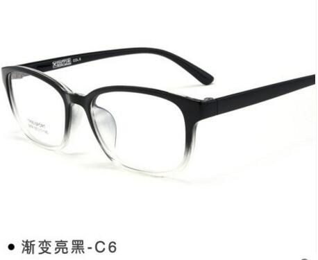 9ff0b1a831 With myopia glasses female Korean tide men plate eyes myopic full frame  finished tr90 gradient ultra-light round face