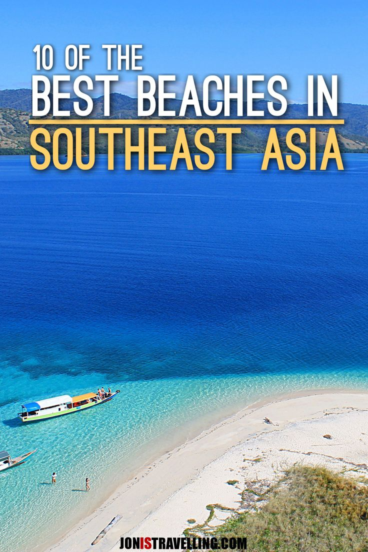 10 of the best beaches in southeast asia the philippines for Best beaches in southeast us