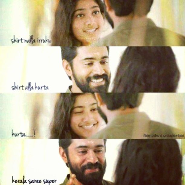 Couples Photo Malayalam Quotes: 33 Best Images About Sai Pallavi On Pinterest