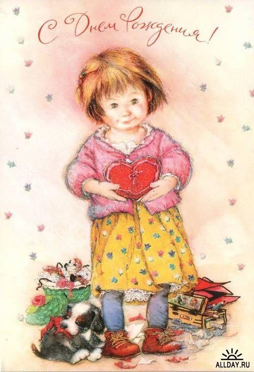 Картинки с днем рождения куклы, смешные картинки енотов