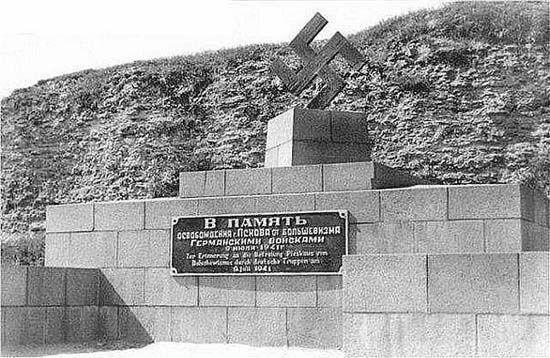 В ПАМЯТЬ освобождения г. Пскова от большевизма германскими войсками 9 июля 1941 г. / IN MEMORY of the liberation of the city of Pskov from bolshevism by the German army 9 July 1941 / IN ERINNERUNG an die Befreiung der Stadt Pskov vor dem Bolschewismus von der deutschen Armee 9. Juli 1941