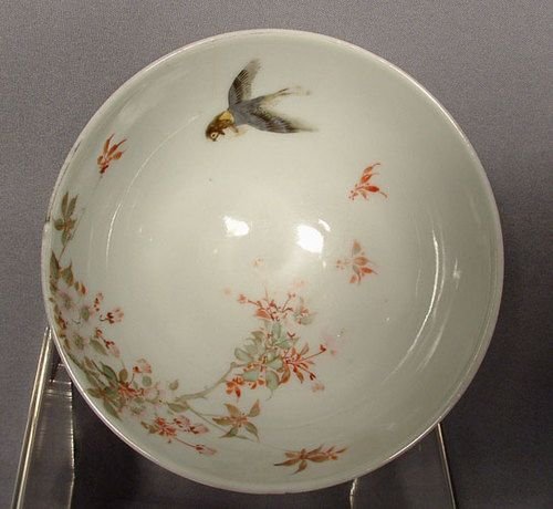 Japanese Porcelain Bowl