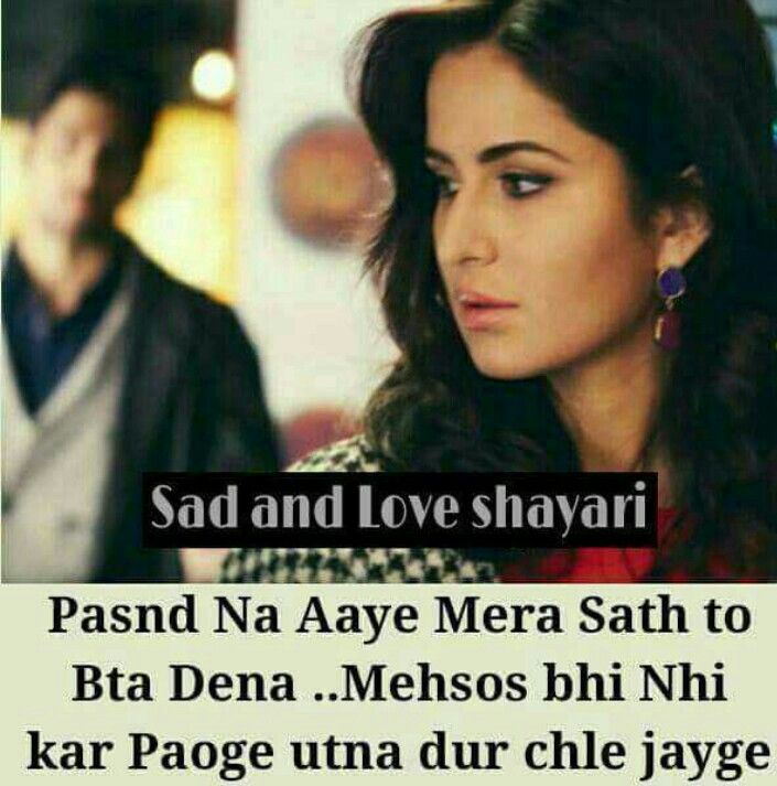 Best Ignore Quotes In Hindi: 17 Best Images About Sayari On Pinterest